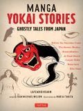 Manga Yokai Stories: Ghostly Tales from Japan (Seven Manga Ghost Stories)
