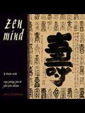 Zen Mind 2012 Wall Calendar