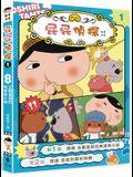 Ass Detective Anime Manga 1: The Aggressive Little Koala Sister
