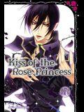 Kiss of the Rose Princess, Vol. 7
