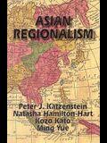 Asian Regionalism (Ceas)