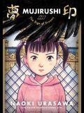 Mujirushi: The Sign of Dreams