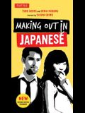 Making Out in Japanese: Japanese Phrasebook