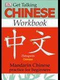 Get Talking Chinese Workbook: Mandarin Chinese Practice for Beginners