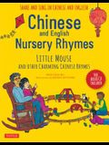Chinese and English Nursery Rhymes: Little Mouse and Other Charming Chinese Rhymes [With Audio Disc in Chinese & English Included]