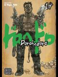 Dorohedoro, Vol. 14, Volume 14