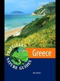 Greece: Travellers' Nature Guide (Nature Guides)