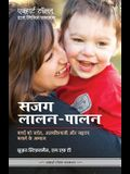 Sajag Laalan Paalan - Parenting with Presence in Hindi: Practices for Raising Conscious, Confident, Caring Kids