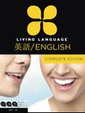 Living Language English for Japanese Speakers, Complete Edition (Esl/Ell): Beginner Through Advanced Course, Including 3 Coursebooks, 9 Audio Cds, and