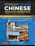 Intermediate Mandarin Chinese Speaking & Listening Practice: A Workbook for Intermediate Learners of Spoken Chinese (CD-ROM Included)