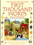 First Thousand Words in Chinese: With Internet-Linked Pronunciation Guide