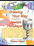 Drawing Your Way Through the Jewish Holidays