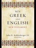Greek and English New Testament-NIV