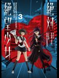 Danganronpa Another Episode: Ultra Despair Girls Volume 3