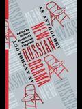 New Russian Drama: An Anthology