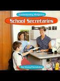 School Secretaries (Community Helpers)