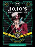 Jojo's Bizarre Adventure: Part 1--Phantom Blood, Vol. 2, Volume 2