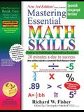 Mastering Essential Math Skills Book 2, Spanish Language Version