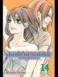 Kimi Ni Todoke: From Me to You, Vol. 14, 14