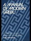 A Manual of Modern Greek, I: For University Students: Elementary to Intermediate