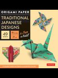 Origami Paper - Traditional Japanese Designs - Large 8 1/4: Tuttle Origami Paper: High-Quality Double Sided Origami Sheets Printed with 12 Different