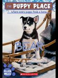 Bear (the Puppy Place #14), 14