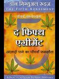 The Fifth Agreement- Aazadi Paane ka Panchva Samjouta (Hindi)