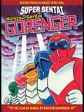 Super Sentai: Himitsu Sentai Gorenger - The Classic Manga Collection