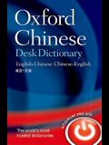 Oxford Chinese Desk Dictionary: English-Chinese Chinese-English [With CDROM]
