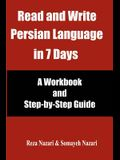 Read and Write Persian Language in 7 Days: A Workbook and Step-By-Step Guide
