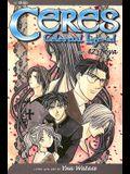Ceres: Celestial Legend, Vol. 12