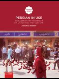 Persian in Use: An Elementary Textbook of Language and Culture