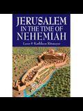 Jerusalem in the Time of Nehemiah