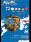 Pack MP3 Chinese 1 with Ease (Book + 1cd MP3): Chinese 1 Self-Learning Method