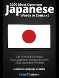 2000 Most Common Japanese Words in Context: Get Fluent & Increase Your Japanese Vocabulary with 2000 Japanese Phrases