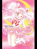 Sailor Moon, Volume 6
