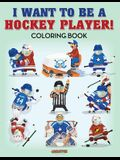 I Want to Be a Hockey Player! Coloring Book