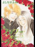 Flower of Life: Volume 3