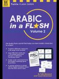 Arabic in a Flash Kit, Volume 2