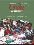 Beginning Urdu: A Complete Course