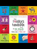 The Toddler's Handbook: Bilingual (English / Vietnamese) (Tiếng Anh / Tiếng Việt) Numbers, Colors, Shapes, Sizes, ABC Animal
