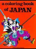 Color Bk of Japan