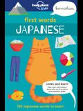 First Words: Japanese: 100 Japanese Words to Learn