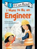 I Want to Be an Engineer