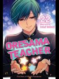 Oresama Teacher, Vol. 22, 22