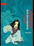 Twelve Kingdoms - Paperback Edition Volume 2: Sea of Wind (v. 2)