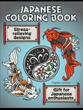 Japanese Coloring Book: A Fun, Easy, And Relaxing Coloring Gift Book with Stress-Relieving Designs For Japanese Enthusiasts Including Koi, Nin