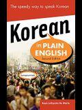 Korean in Plain English, Second Edition