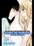 Kimi Ni Todoke: From Me to You, Vol. 26