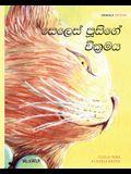 The Healer Cat (Sinhala): Sinhala Edition of The Healer Cat